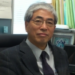 prof.watabe.png